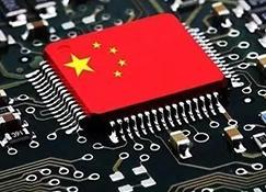 科研专题_全球科研项目库_中国工程科技知识中心